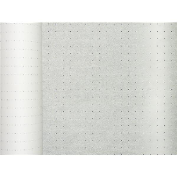 45″ PLOTTER PAPER – 500′ /ROLL